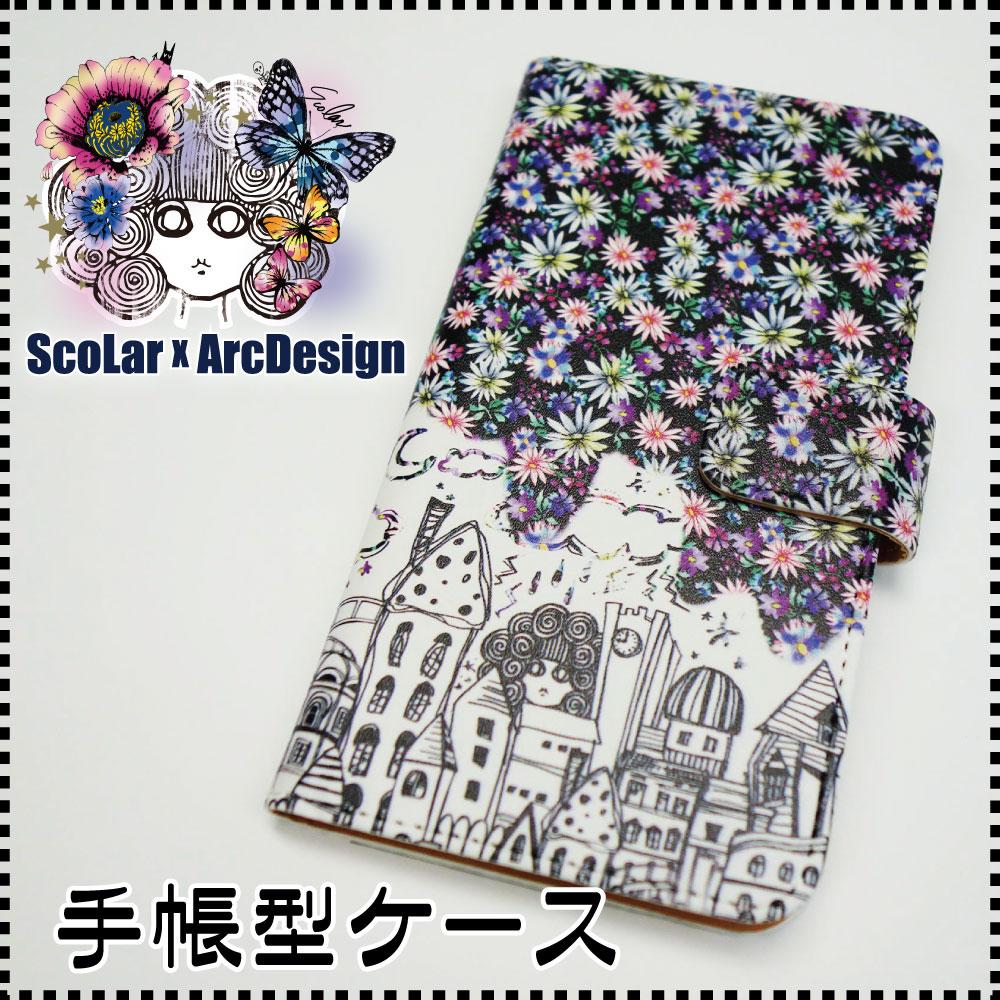スカラー 60022 スマホケース iphone 手帳型 ケース ブックレット