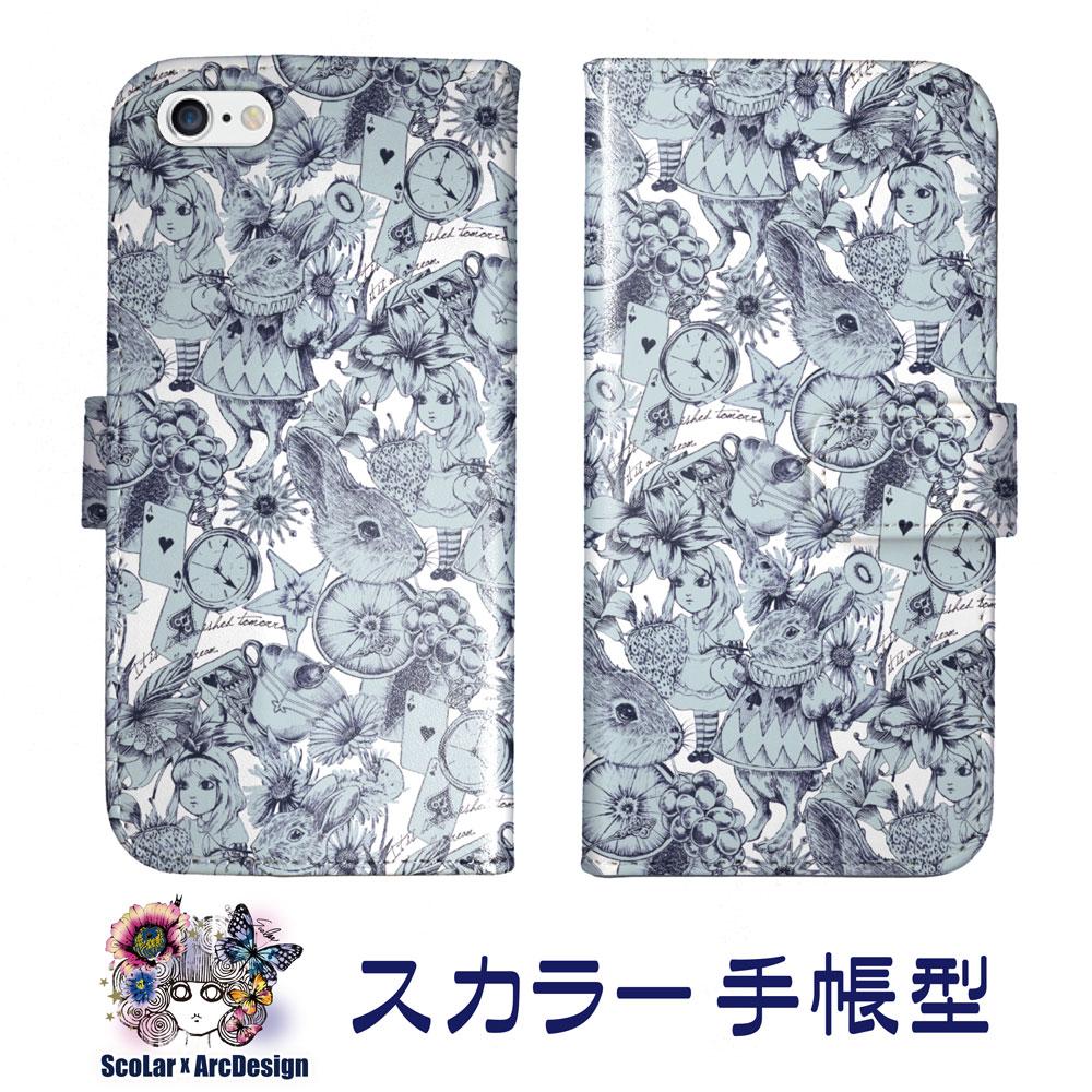 スカラー 60005 スマホケース iPhone 手帳型 ケース ブックレット ダイヤリー ウサギ アリス トランプ柄 シック クール かわいい ファッションブランド 【スカラー】の