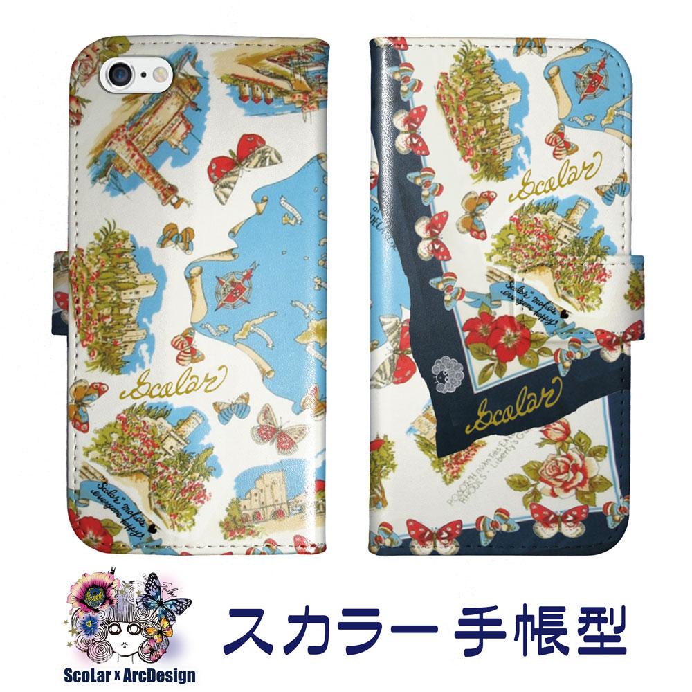 スカラー 60009 スマホケース iPhone 手帳型 ケース ブックレット ダイヤリー スカラー スカーフ かわいい ファッションブランド  【スカラー】の 各種iPhone ipodtouch
